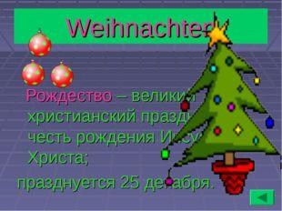 Weihnachten Рождество – великий христианский праздник в честь рождения Иисуса