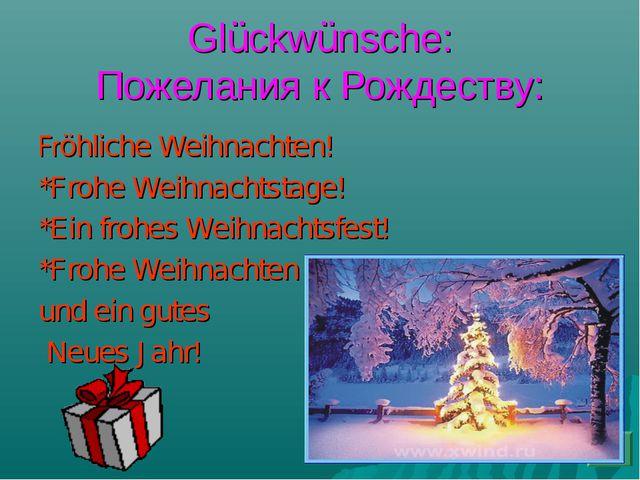Glückwünsche: Пожелания к Рождеству: Fröhliche Weihnachten! *Frohe Weihnachts...