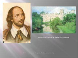 William Shakespeare. The greatest English poet and dramatist. Memorial Theat