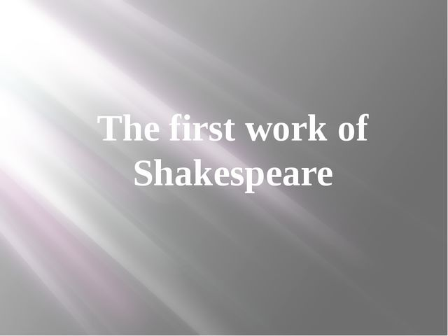 The first work of Shakespeare