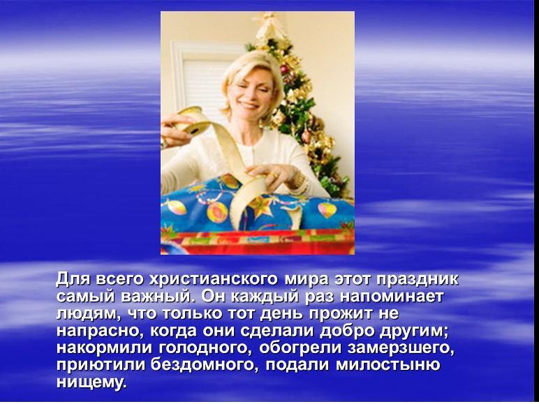 hello_html_4b198834.jpg
