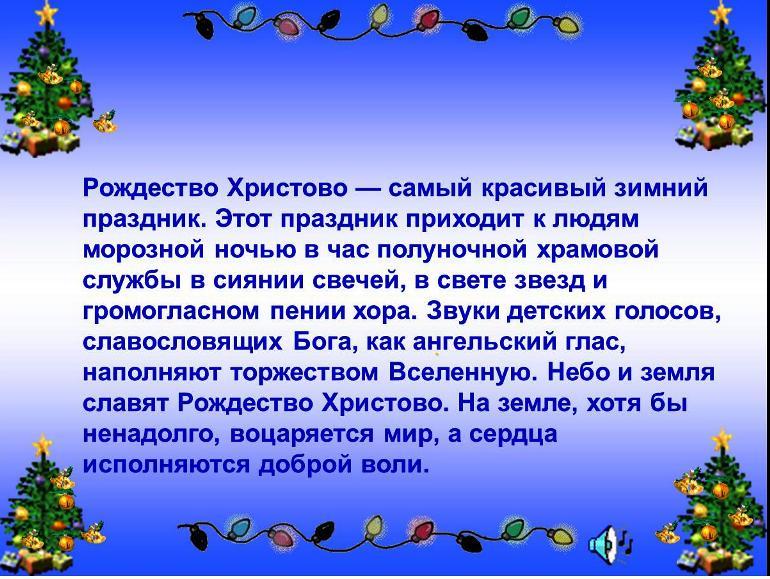 hello_html_m2840b12e.jpg