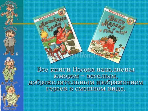 http://ped-kopilka.ru/upload/blogs/10705_db291b82f9b06615c1036723631df742.jpg.jpg