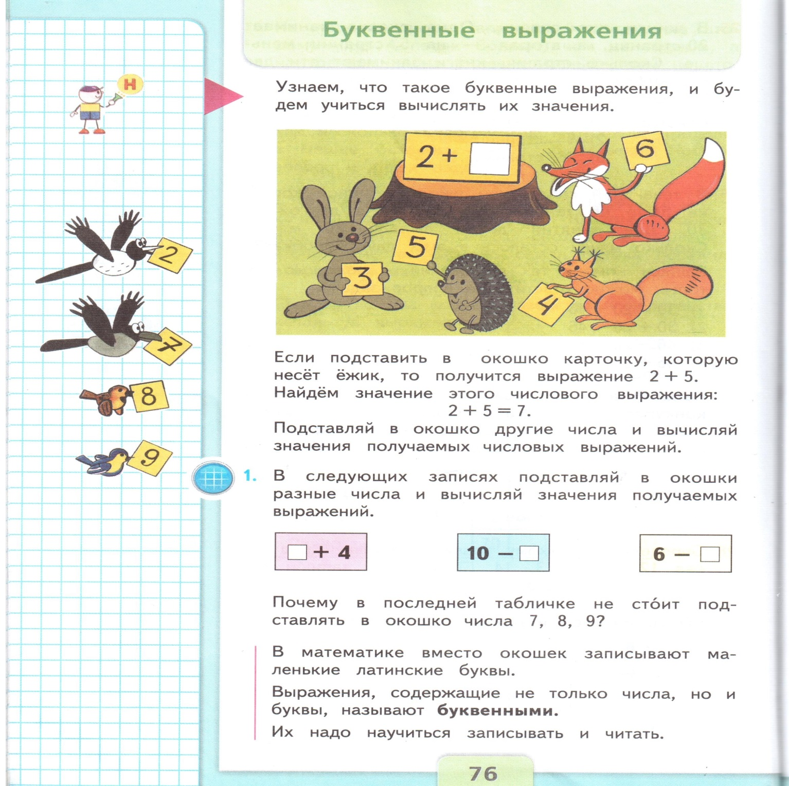 C:\Users\Ольга\Desktop\2015-06-07 1\1 001.jpg