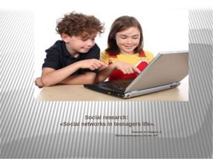 Social research: «Social networks in teenagers life». Подготовила: Айдарова Д