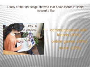 Study of the first stage showed that adolescents in social networks like comm