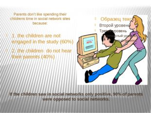 If the children saw in social networks only positive, 90% of parents were opp