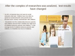 After the complex of researches was analized, test results have changed So 60