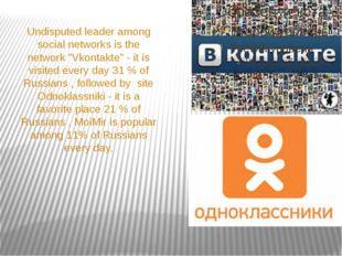 "Undisputed leader among social networks is the network ""Vkontakte"" - it is vi"