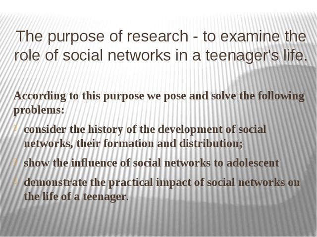 The purpose of research - to examine the role of social networks in a teenage...