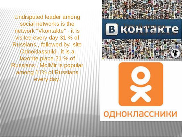 "Undisputed leader among social networks is the network ""Vkontakte"" - it is vi..."