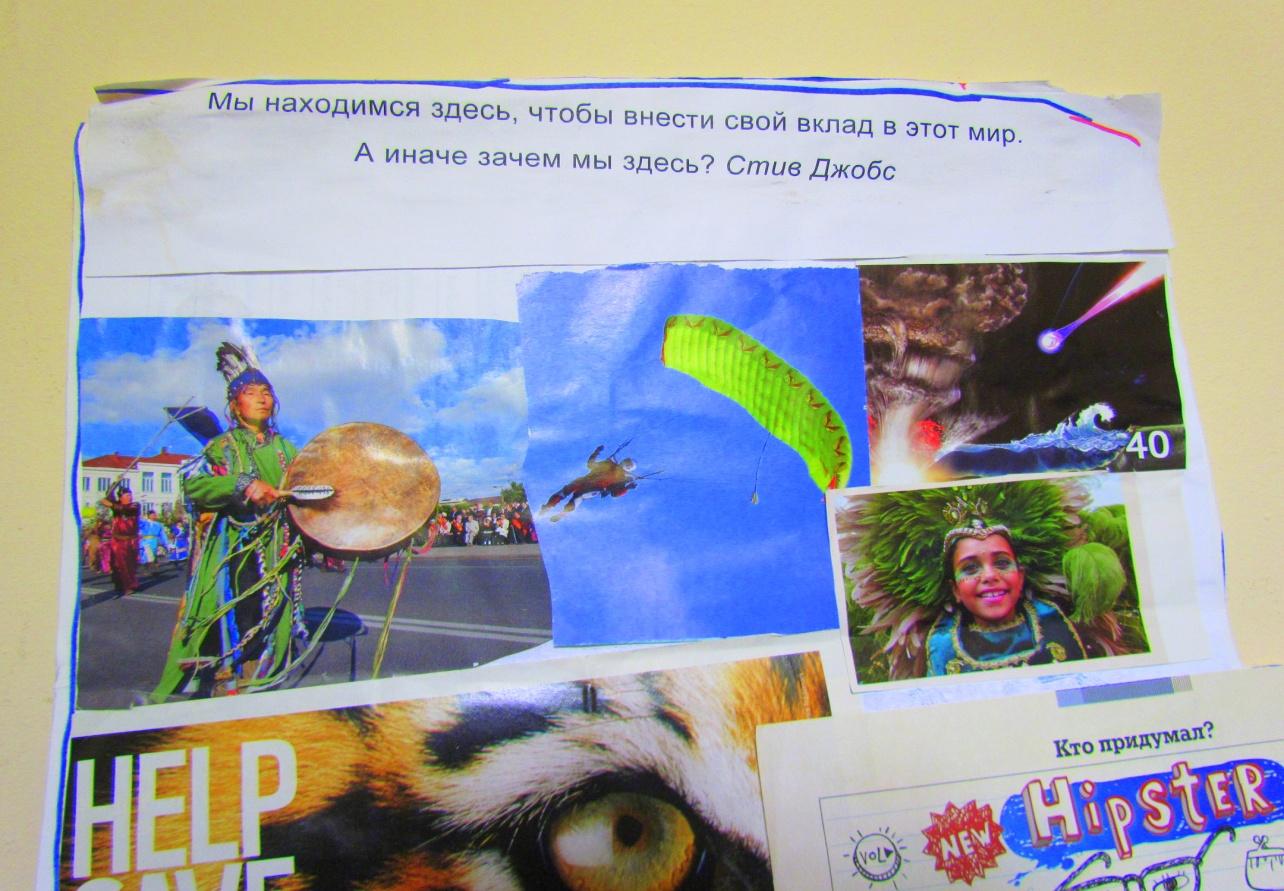 C:\Users\School_noutbook\Desktop\IMG_7830.JPG