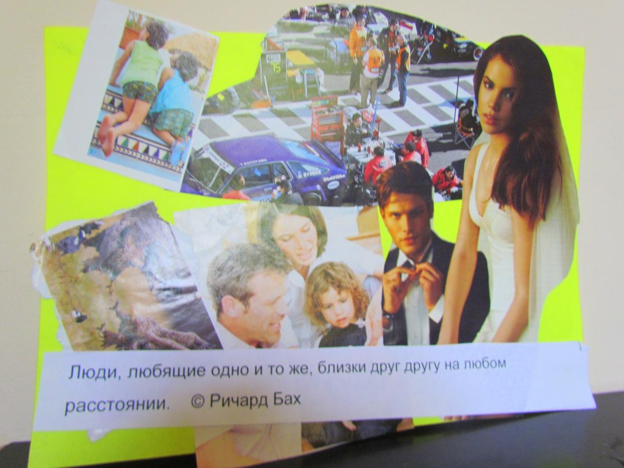 C:\Users\School_noutbook\Desktop\IMG_7828.JPG