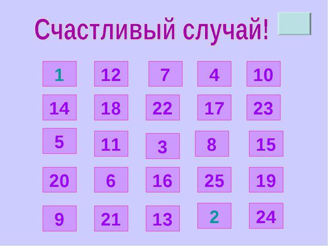 1 2 3 4 5 6 7 8 9 10 11 12 13 14 15 16 17 18 19 20 21 22 23 24 25...