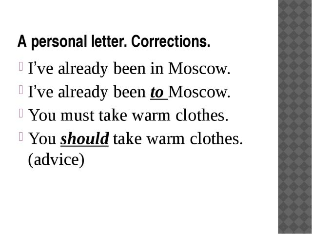 A personal letter. Corrections. I've already been in Moscow. I've already bee...