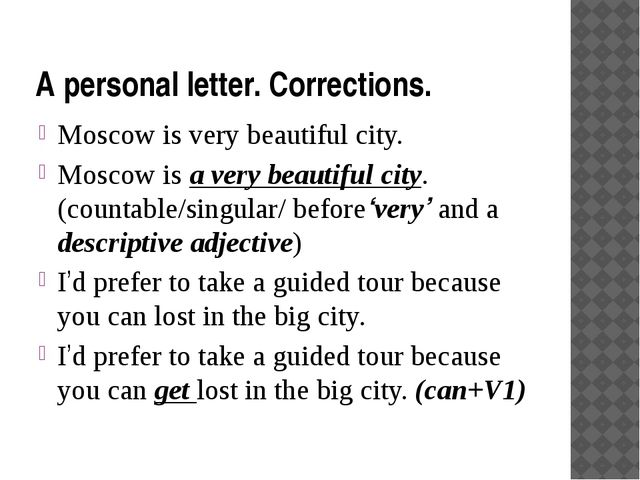 A personal letter. Corrections. Moscow is very beautiful city. Moscow is a ve...