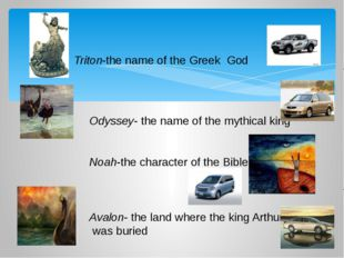 Triton-the name of the Greek God Odyssey- the name of the mythical king Noah