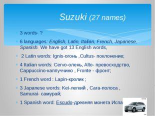 3 words- ? 6 languages: English, Latin, Italian, French, Japanese, Spanish.