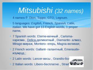 4 names-? Dion, Toppo, GTO, Legnum. 5 languages: English, French, Spanish, La