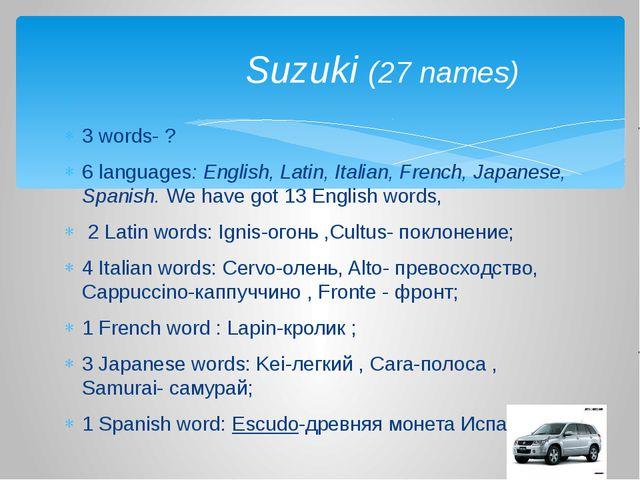 3 words- ? 6 languages: English, Latin, Italian, French, Japanese, Spanish....
