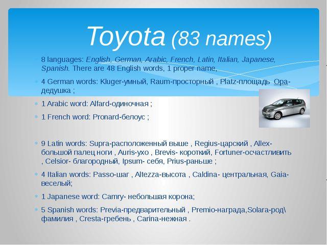 8 languages: English, German, Arabic, French, Latin, Italian, Japanese, Spani...