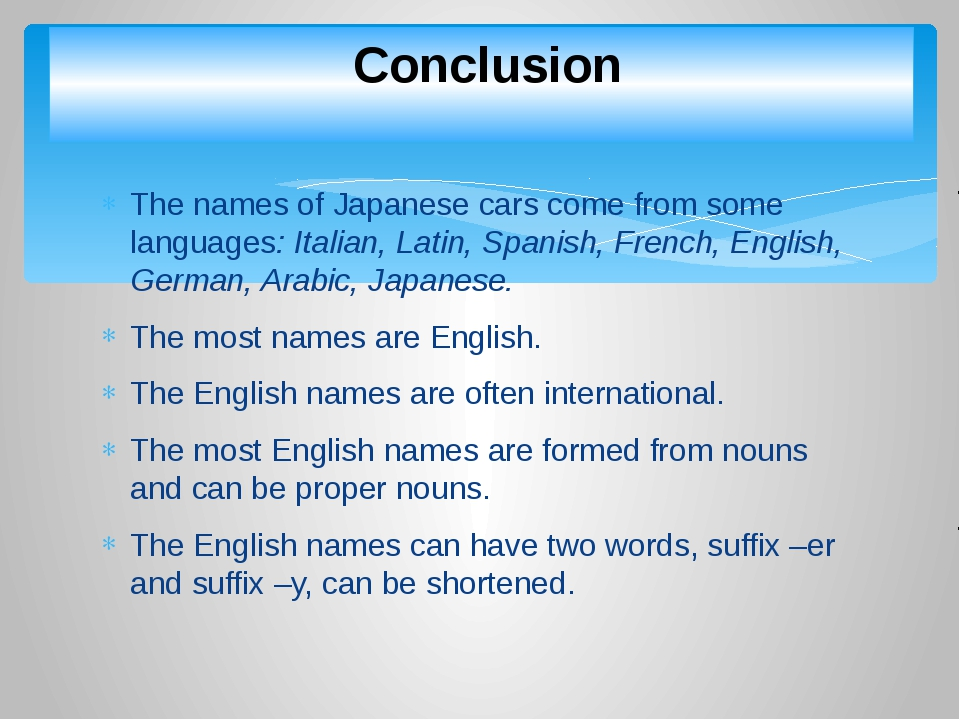 The names of Japanese cars come from some languages: Italian, Latin, Spanish,...