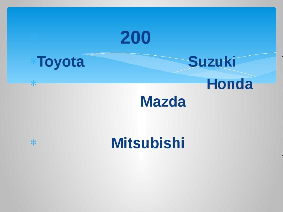 200 Toyota Suzuki Honda Mazda Mitsubishi