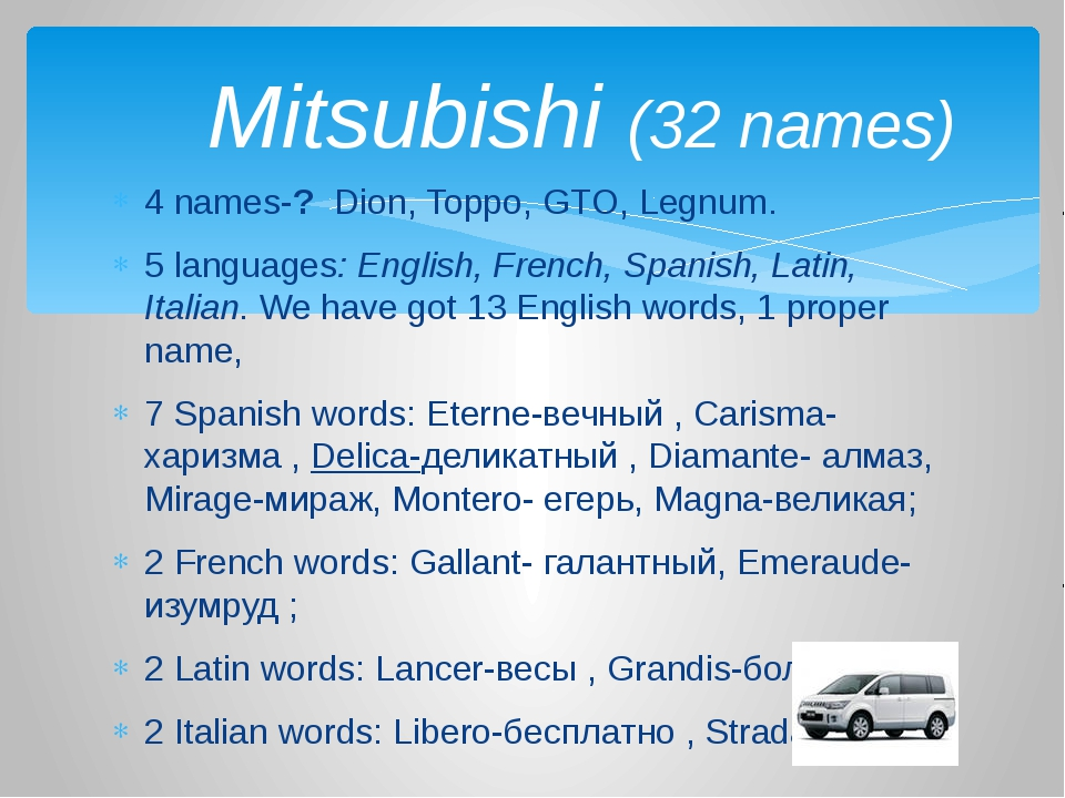 4 names-? Dion, Toppo, GTO, Legnum. 5 languages: English, French, Spanish, La...