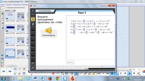 G:\алгебра 7\открытые уроки\картиники\Безымянный2.jpg