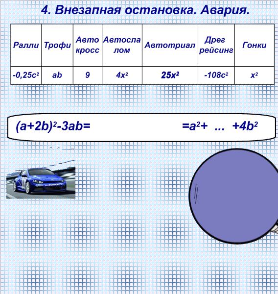 hello_html_m7bcb6608.png