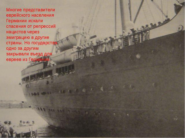Многие представители еврейского населения Германии искали спасения от репресс...