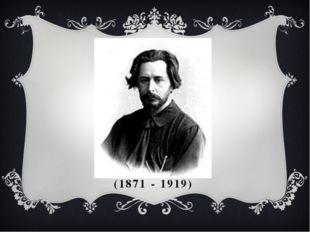 (1871 - 1919)