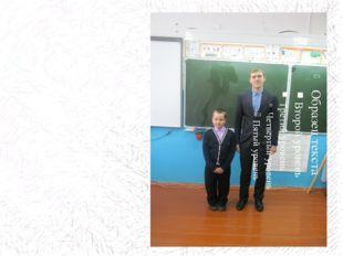 Размах роста мальчиков в школе – 52см.