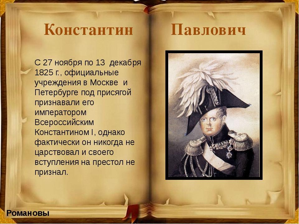Толчком стало обострение внутренних противоречий Российской Империи вследстви...