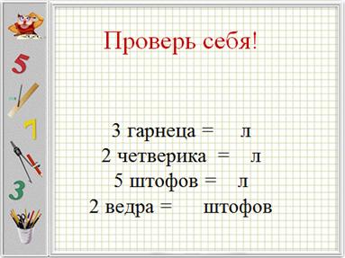 hello_html_26b7e993.png