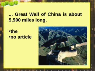 ... Great Wall of China is about 5,500 miles long. the no article