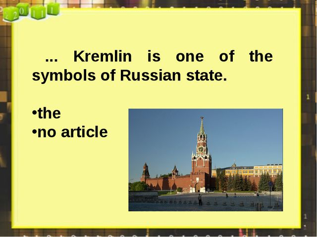 ... Kremlin is one of the symbols of Russian state. the no article