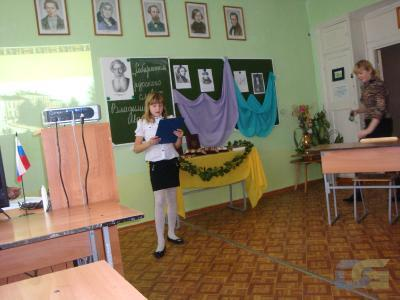 Мероприятие в рамках недели русского языка и литературы