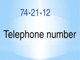 74-21-12 Telephone number