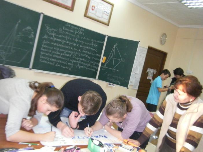 D:\Documents and Settings\User\Рабочий стол\Новый год в гимназии\DSCF1147.JPG