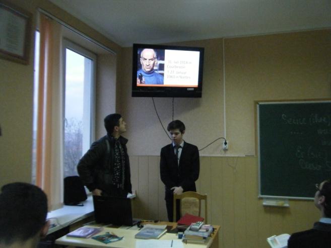 C:\Фото моего урока с психологом\DSCF1562.JPG