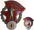 Значок Ворошиловский стрелок