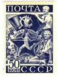 Почтовая марка с знаком ГТО, 1940 год