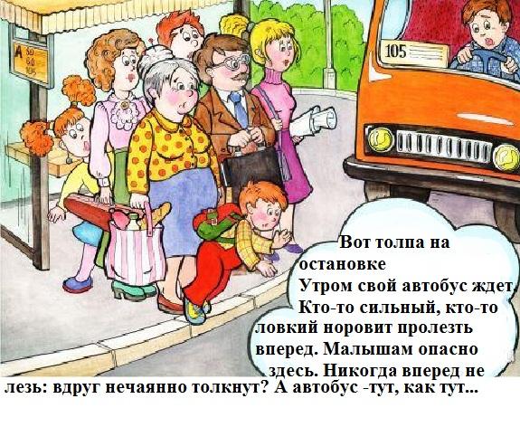 http://www.shkola-48.ru/data/objects/318/images/8.jpg