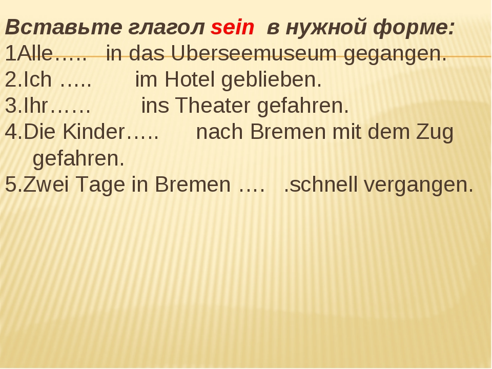 Вставьте глагол sein в нужной форме: 1Alle….. in das Uberseemuseum gegangen....