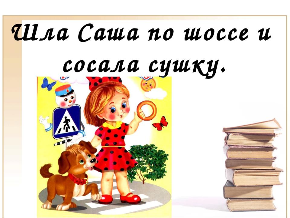 lyubitelskoe-porno-uchitsya-sosat