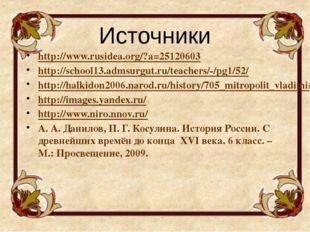 источник шаблона: Шумарина Вера Алексеевна, учитель-дефектолог ГС(К)ОУ С(К)ОШ
