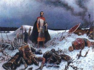 В чем особенности жизни Руси в 13 веке? Наступил период феодальной раздробле