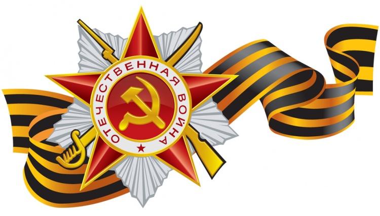 1 Star Victory / VFL.Ru это, фотохостинг без регистрации, и быстрый хостинг изображений.