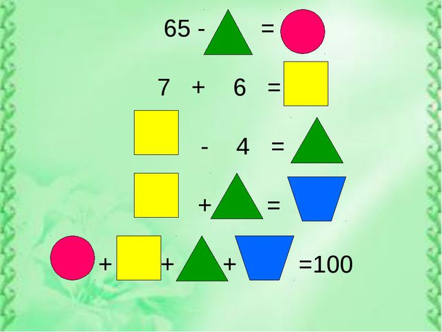 65 - = 7 + 6 = - 4 = + = + + + =100